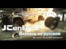 Как вставить 3D графику в видео After Effects VideoCopilot На русском Перевод от JCenterS