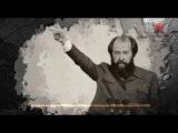 Предатель Родины. Хроника выступлений Солженицины за границей