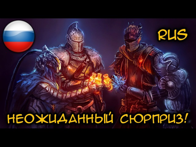 RUS 16 [ThePruld] Natale 2016 - Un natale da Lord!! \ Сынок Лорда \ Новый год 2017 \ Dark Souls