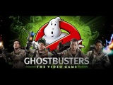 СТРИМ  Ghostbusters - The Video Game(Охотники за привидениями) ч.1