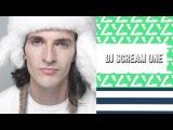 DJ Scream One (Москва), 14 октября, Platinum Night Club