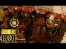 Халкбастер против Халка Hulk vs Hulkbuster Full HD