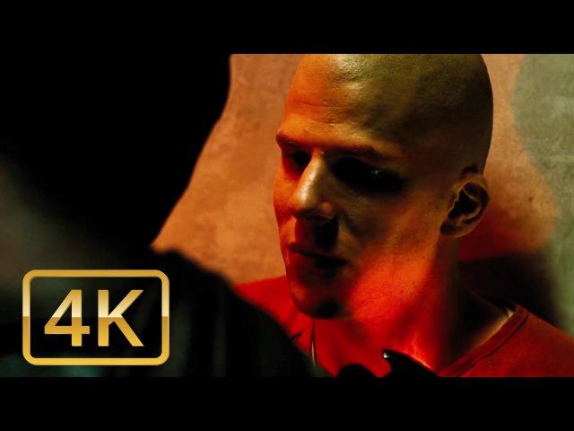 Batman Lex Luthor Prison Scene - Batman v Superman: Dawn of Justice 2016 - 4K Ultra HD