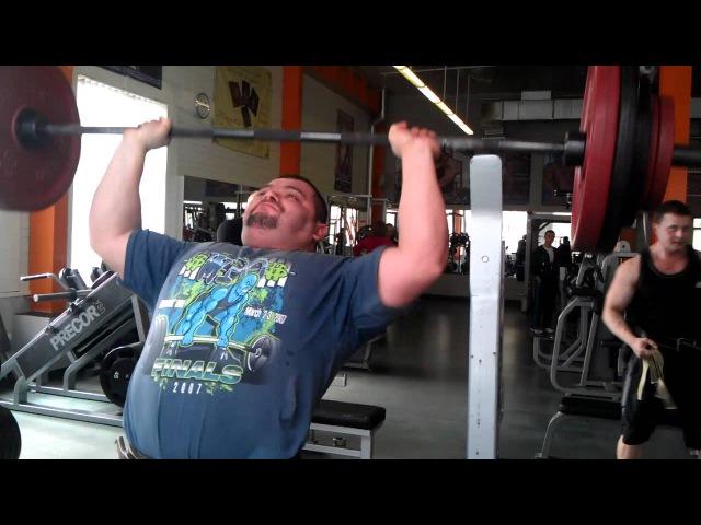 Ярымбаш жим стоя 140 кг