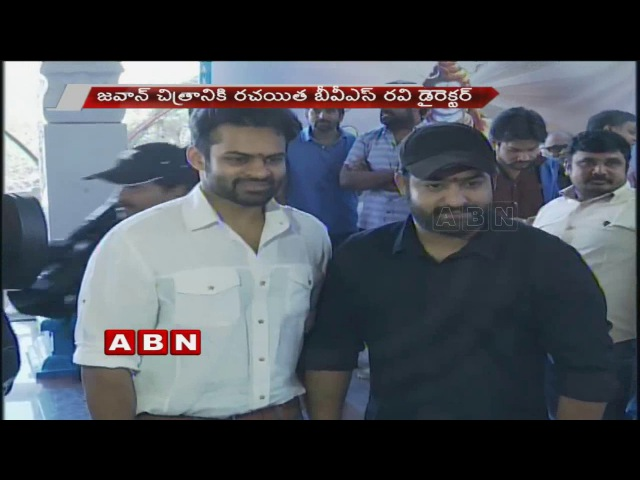 Jr NTR Launches Sai Dharam Tej Jawan Movie | ABN Telugu