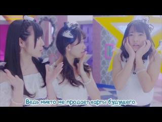 AKB48 - Heart no Dasshutsu Game [Русские субтитры]