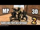 Обновление Special Forces Group 2 - Геймплей Трейлер