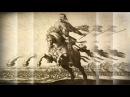 Генералиссимус Альбрехт Валленштейн - герой Тридцатилетней войны рассказывает историк Наталия Басовская