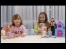 Граємо з ляльками барбі. Play with Barbie dolls. Играем в куклы барби