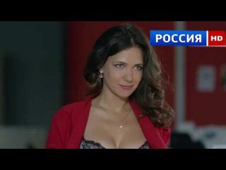ВЛЮБИТЬСЯ В ДОЧКУ ОЛИГАРХА 2017 Русские мелодрамы 2017 Новинки
