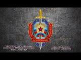 Инструктора НАТО учили диверсантов ВСУ убивать русских
