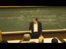 А. A. Зализняк О берестяных грамотах из раскопок 2010 года. Лекция 1