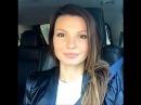 Виктория Черенцова. Девушка, поющая в машине.
