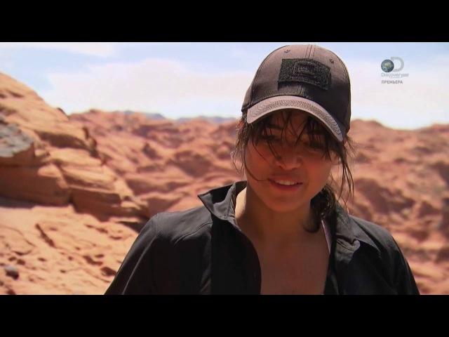 Звездное выживание с Беаром Гриллсом 2 сезон 5 серия HD