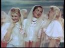 Ой, цветёт калина - Фильм Кубанские казаки
