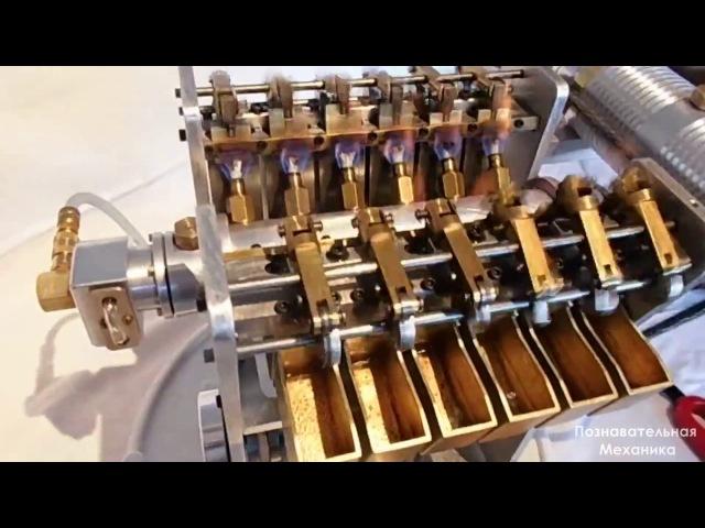 Двенадцати цилиндровый вакуумный двигатель Стирлинга.