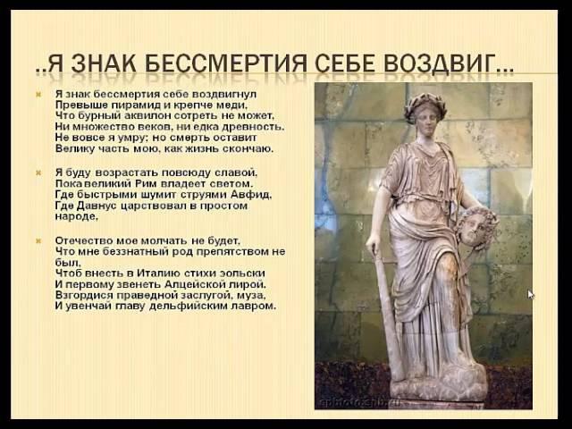 Три памятникаЛомоносов,Державин,Пушкин