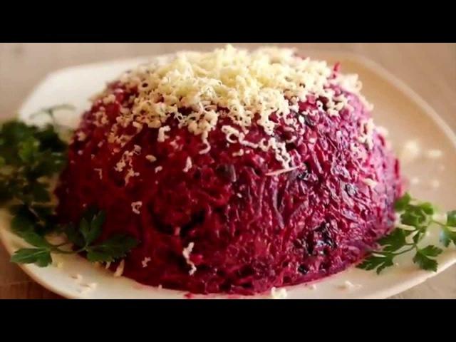 Салат свекольный с черносливом и грецким орехом рецепт