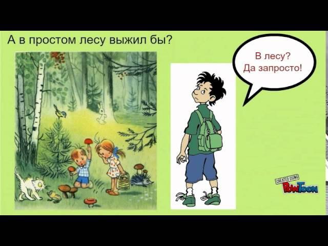Книга Н.М.Верзилина По следам Робинзона