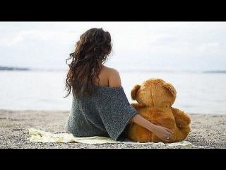 Олеся Атланова - Когда скучать ты будешь обо мне