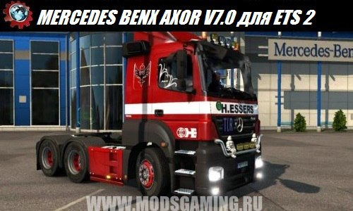 Euro Truck Simulator 2 download mod truck MERCEDES BENX AXOR V7.0