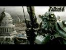 Fallout 4 Фаллоут 4 Мнение взгляды ( прикол)