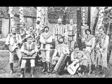ВИА Сябры Русская мелодия 1982