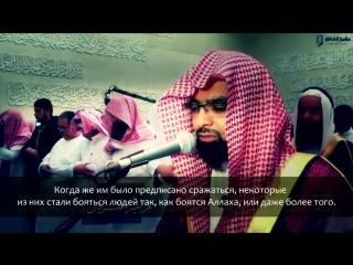 Насир аль-Китами - Сура 4