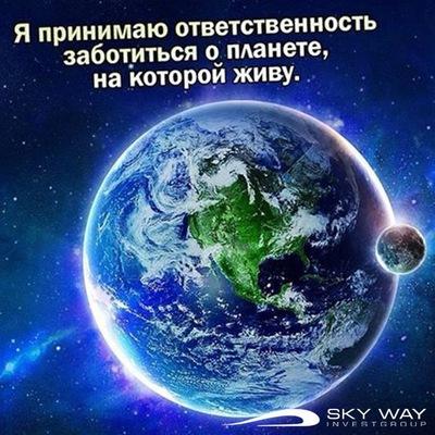 Айдар Исмагилов