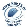 Klik73.ru