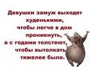 Олеся Филиппова-Амирова фото #13