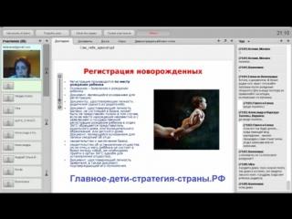 Воскресенская Изабелла Леонтьевна - Какие законы должен знать родитель