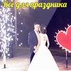 Русский Фейерверк, Воздушные шары, Горно-Алтай