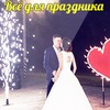 Фестиваль22- Фейерверки, Воздушные шары, Бийск