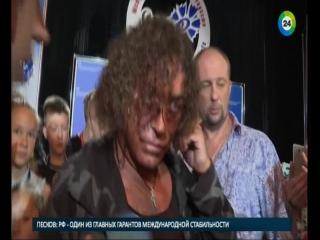 Валерий Леонтьев. Фрагменты интервью (пресс-конференция в Витебске)