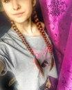 Александра Царева фото #45