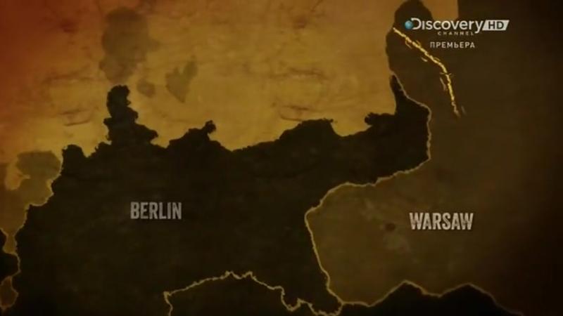 Дневники великой войны 2 Штурм (2014)