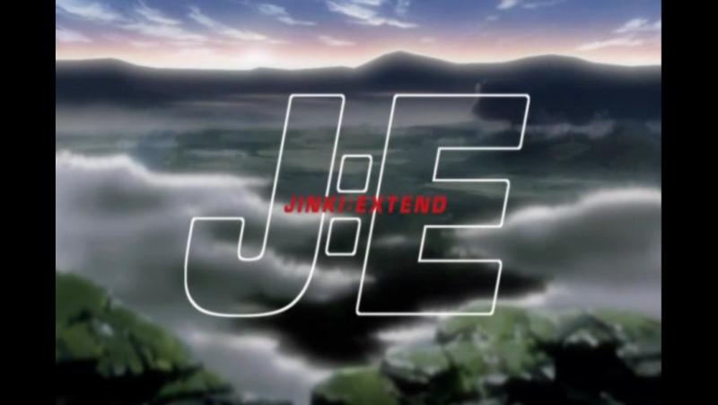 Боевые Роботы Дзинки. Опенинг /OP/ Jinki: Extend. Opening