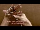 Вервица- основной узел