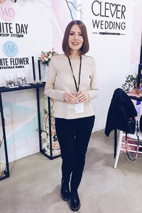 Ольга Завгородняя