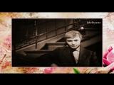 Ретро 60 е - ВИА Весёлые ребята - Алёшкина любовь (клип)