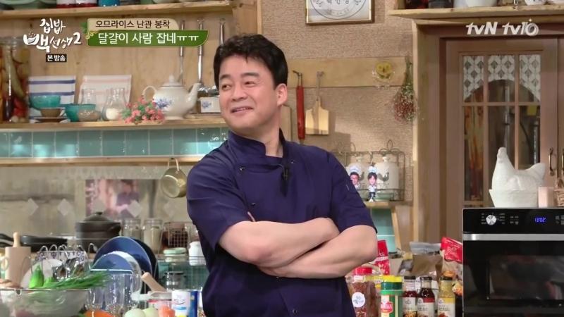 RAW 24 05 16 Домашний учитель кулинарии Пэк 10 серия ♥ Омурайс ♥