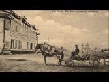 Запретная история Сибири - 4. Освоение Сибири в 19-ом веке.