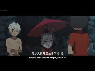 Da Yu Hai Tang: The Movie русская озвучка Chokoba / Большая рыба и дикая яблоня в цвету: Фильм / Открытое море / Бегония [vk] HD