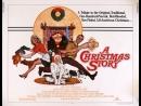Рождественская история / A Christmas Story / 1983