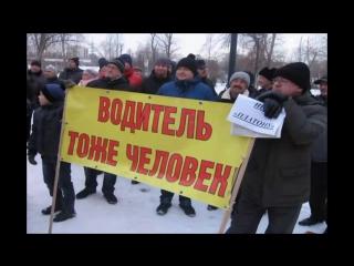 Дальнобойщики объявили всероссийскую забастовку с 27 марта против Платона и Путина