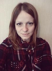 Екатерина Корочкина