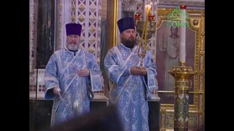 Божественная литургия. Прямая трансляция из Храма Христа Спасителя. 21.09.2016