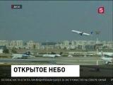 Российские турфирмы готовят отдых в Турции