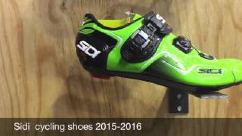 2016 SIDI MTBROAD CYCLING SHOES
